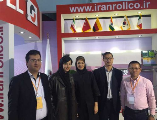 Printing & Packaging Exhibition 2015