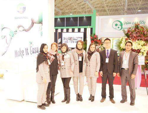Packaging and related Machinery Exhibition 2017